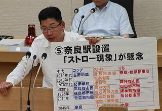 12年6月議会宮本一般質問 (3)4.jpg