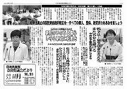 201510_news1.jpg
