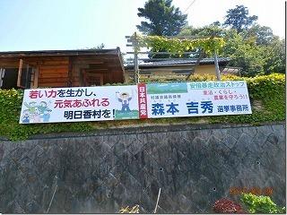 !cid_4E8E4C7D560D465BBF44A99B21D35C2D@yatsuoharuoPC.jpg