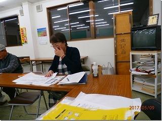 !cid_BDFED92869A84B958D7B0561AD36DBAB@yatsuoharuoPC.jpg