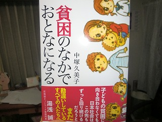 CIMG6046.jpg