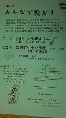CIMG7703.jpg