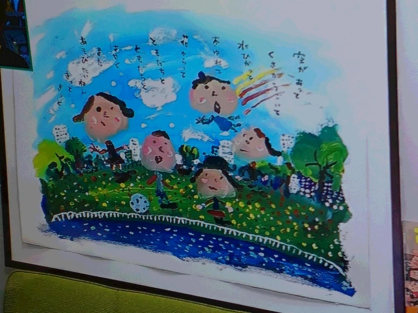 無題長谷川.png