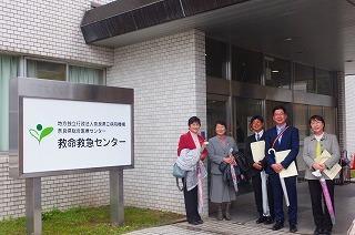 県立奈良病院ER視察170217 (7).jpg